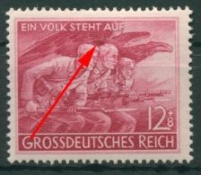 Deutsches Reich 1945 Der Volkssturm Mit Plattenfehler 908 V Mit Falz