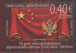 MONTENEGRO ,2016, MNH, DIPLOMATIC RELATIONS WITH CHINA, FLAGS, EAGLES,1v - Stamps