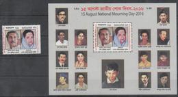 BANGLADESH ,2016, MNH, NATIONAL MOURNING DAY, 1v+S/SHEET - Stamps