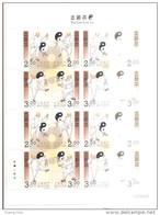2015 Macau/Macao Stamps Sheetlet- Tai Chi Chuan Martial Art Sport