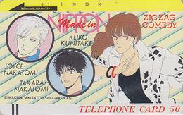 Télécarte Ancienne Japon / 110-10381 - MANGA - ZIG ZAG COMEDY - ANIME Japan Front Bar Phonecard / A - 7676 - Cinéma