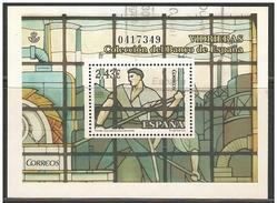 LOTE 1181  ///  (C215) ESPAÑA AÑO 2007 VIDRIERAS - 1931-Hoy: 2ª República - ... Juan Carlos I