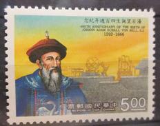 Taiwan  - MH* - 1992  # 2872