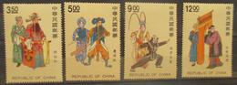 Taiwan  - MH* - 1992  # 2863/2866