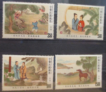 Taiwan  - MH* - 1992  # 2856/2859