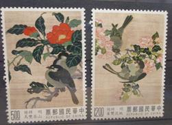 Taiwan  - MH* - 1992  # 2861/2862