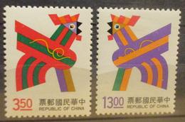 Taiwan  - MH* - 1992  # 2870/2871