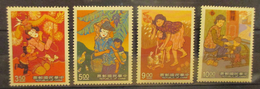 Taiwan  - MH* - 1992  # 2844/2847