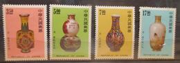 Taiwan  - MH* - 1992  # 2848/2851