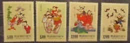 Taiwan  - MH* - 1992  # 2834/2837