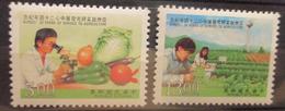 Taiwan  - MH* - 1993  # 2932/2933