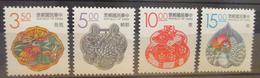 Taiwan  - MH* - 1993  # 2885/2888