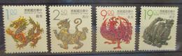 Taiwan  - MH* - 1993  # 2920/2923