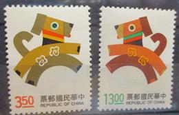 Taiwan  - MH* - 1993  # 2930/2931