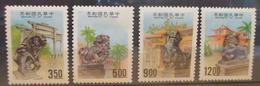 Taiwan  - MH* - 1993  # 2925/2928