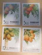 Taiwan  - MH* - 1993  # 2916/2919