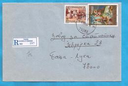 2001  224  ARTE GEMAELDE  POSTDIENST PFERDEN  BOSNIA HERZEGOVINA REPUBLIKA SRPSKA   BRIEF  INTERESSANT