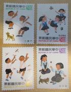 Taiwan  - MH* - 1993  # 2892/2895
