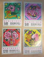 Taiwan  - MH* - 1993  # 2873/2876