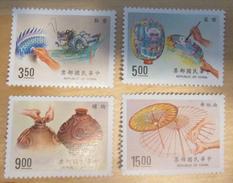 Taiwan  - MH* - 1993  # 2877/2880