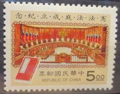 Taiwan  - MH* - 1994  # 2934