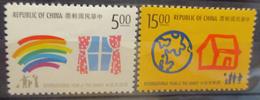 Taiwan  - MH* - 1994  # 2970/2971