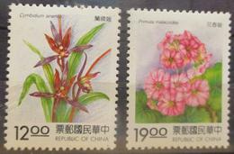 Taiwan  - MH* - 1994  # 2941/2942