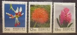 Taiwan  - MH* - 1995  # 3000/2002