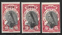 Ethiopia, Scott # 168 Mint Hinged Empress Zauditu, Overprinted In Black, Violet, And Red, 1928 - Ethiopia