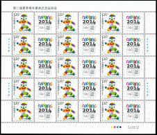China 2013 Z-29  The 2nd Summer Youth Olympic Games Nanjing 2014 Special Stamp Full Sheet - Summer 2014 : Nanjing (Youth Olympic Games)