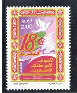 18 Février , Journée Nationale Du Chahid - Neuf