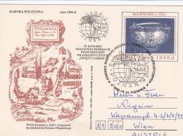 Poland Postal Stationary  1992 Relikwiarz Z 1522 Rok Posted Poznan 1992 (G43-75a)