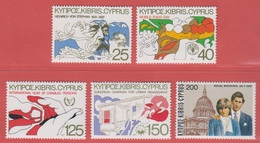 1981 ** (sans Charn., MNH, Postfrish)  Yv  551/5       Mi  556/60    SG 576/80