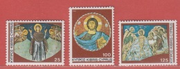 1981 ** (sans Charn., MNH, Postfrish)  Yv  556/8       Mi  561/3    SG 581/3