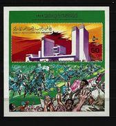 LYBIEN Mi-Nr. Block 39 - 10. Jahrestag Der Septemberrevolution Postfrisch - Libyen