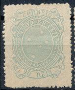 Stamp Brazil 1890 Lot#8 - Neufs