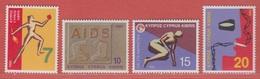 1995 ** (sans Charn., MNH, Postfrish)   Yv  859/62     Mi  856/9    SG 885/8