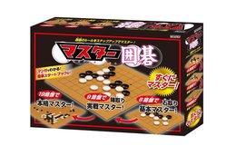 Master Igo ( Beverly ) - Group Games, Parlour Games