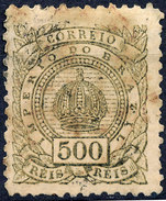 Stamp Brazil 1887  500 Reis Mint/used? Lot#71 - Neufs