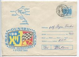Dacia Danube Ratty 1980 - Stationery (stamp : Original Design)