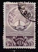 Russia 1938 Mi 607 Used
