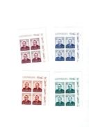 Luxembourg Serie Caritas De 1952 Fresez  En Bloc De 4 Neuve Sans Charniere  Prifix 180.- EUR