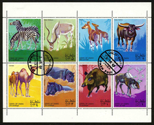 OMAN - ANIMAUX - FEUILLET DE 8 TIMBRES OBLITERES - Stamps