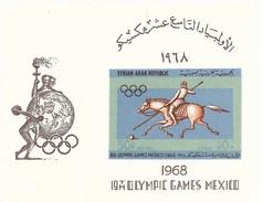 SYRIA  MNH  JJ.OO. MEXICO  1968
