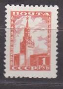 Russia 1948 Mi 1945 MH