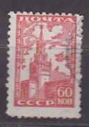 Russia 1948 Mi 1944 Used