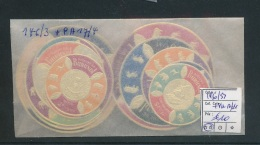 BURUNDI  1965 ISSUE COIN STAMPS COB 146/53 + AIR PA17/24 MNH