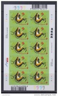 Singapore 2016 Year Of The Monkey Self-Adhesive Sheet MNH