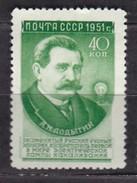 Russia 1951 Mi 1580 MNH