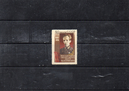Russie 1954 - Cinquantenaire Naissance Ecrivain Aveugle Ostrovski   YT 1710 *